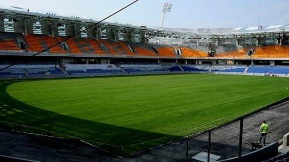 Istanbul Arena.jpg